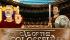 Зов Колизея в казино Вулкан Старс